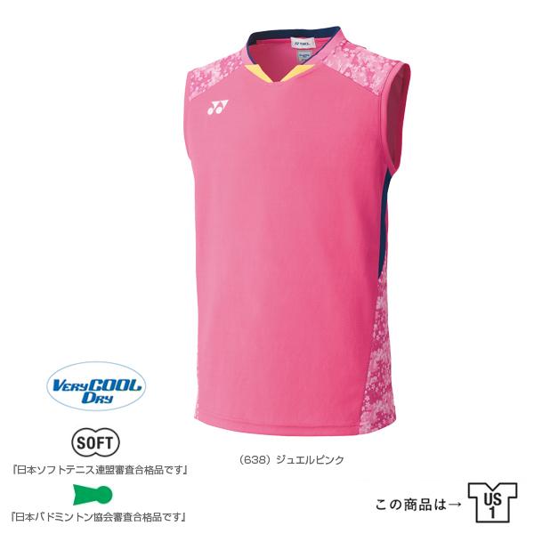 YONEX 10375 日本國家隊隊服 (男/無袖) YONEX