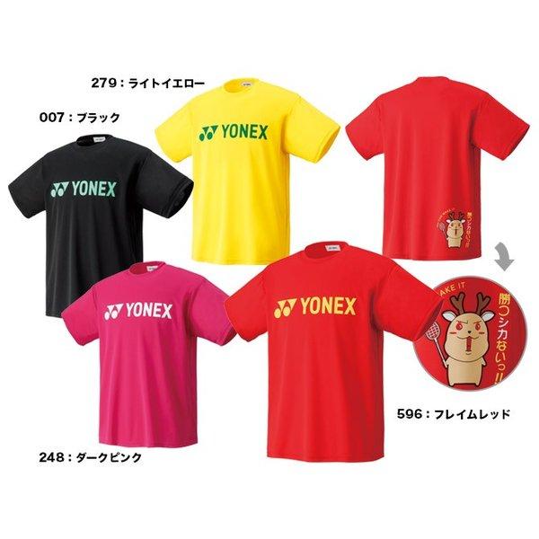 零碼出清 YONEX 16300Y 受注會限定文化衫 YONEX,16300Y,受注會限定,文化衫,零碼出清