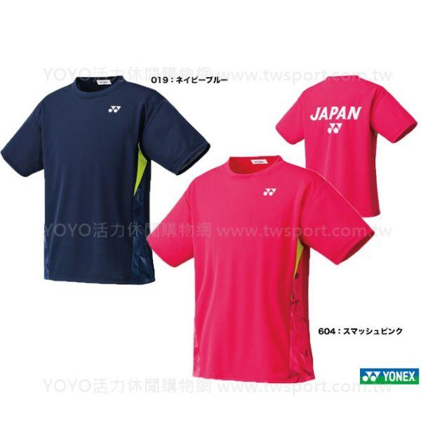YONEX 16239 日本隊運動加油服 (男/中性) YONEX,16239,JP,男,運動上衣
