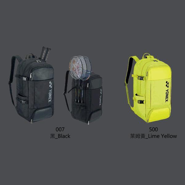 YONEX BA82012LEX 中型後背包 YONEX,BA82012LEX