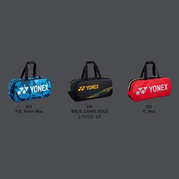 YONEX BA92031WEX 羽網球袋(六支裝) YONEX,BA92031WEX