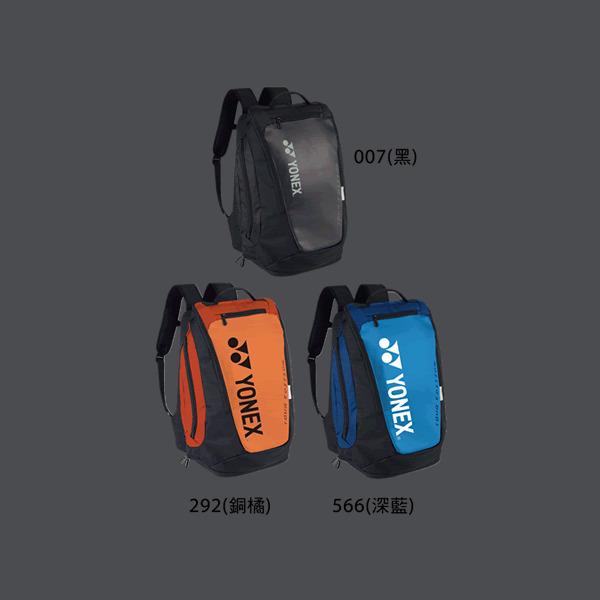 YONEX BA92012MEX 後背包 YONEX,BA92012MEX