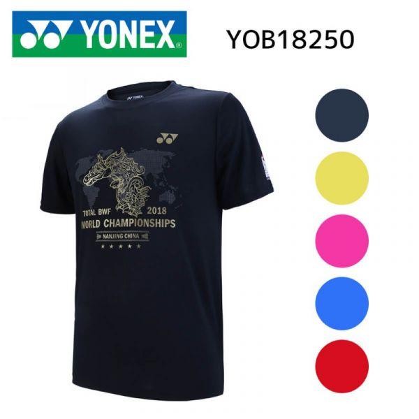 零碼出清 YONEX YOB18250EX 世錦賽紀念衫(2018) YONEX,YOB18250EX,零碼出清