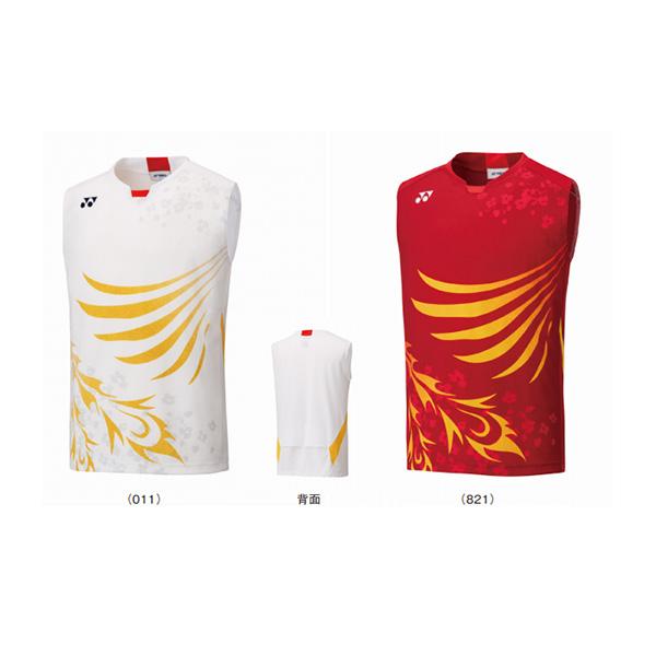 YONEX 10383EX 日本國家隊上衣 (男/無袖) YONEX,10383EX,運動上衣,無袖