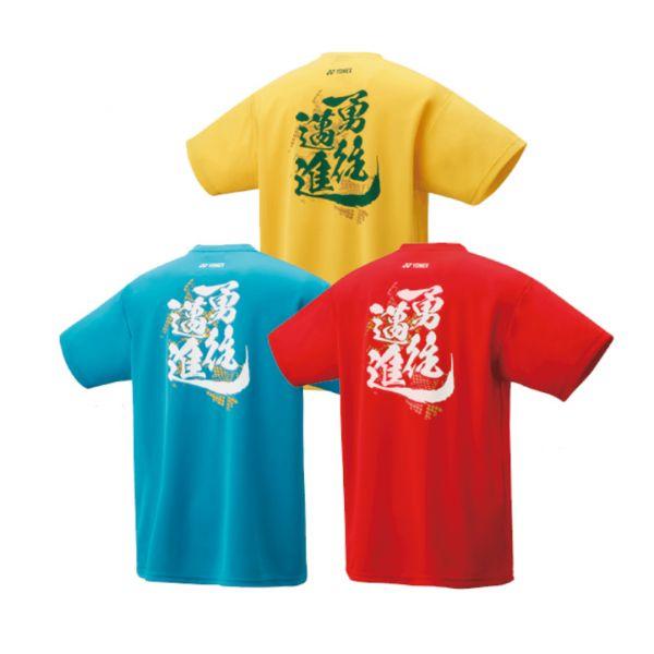 零碼出清 YONEX 16394Y 受注會限定文化衫 YONEX,16394Y,受注會限定,文化衫,零碼出清