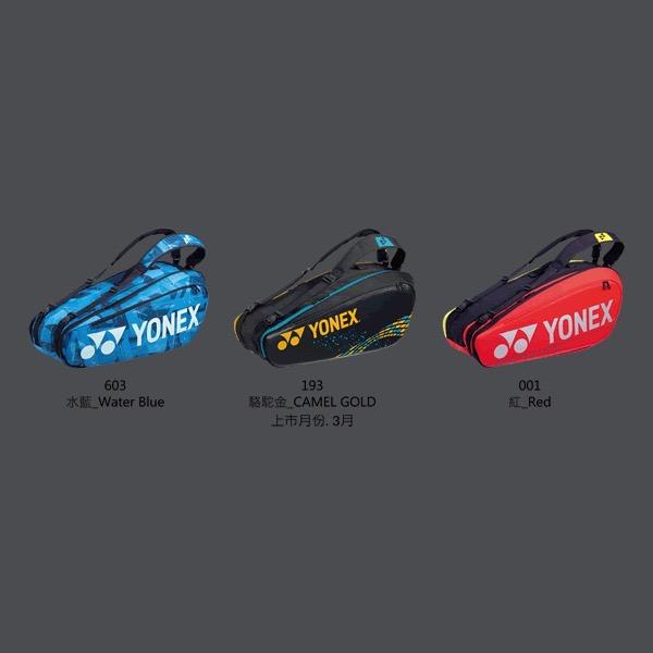 YONEX BA92026EX 羽網球袋(六支裝) YONEX,BA92026EX