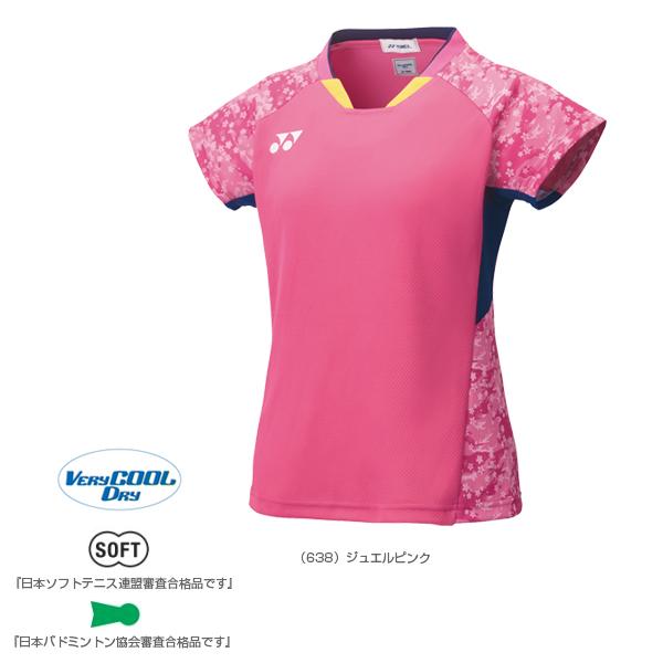 YONEX 20562 日本國家隊隊服 (女) YONEX
