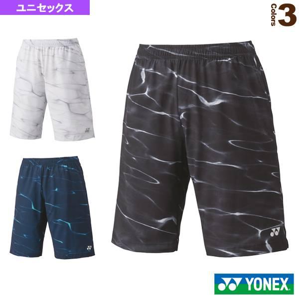 YONEX 60096 運動短褲  (男/中性) YONEX