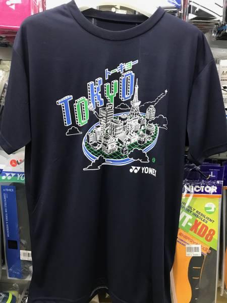 YONEX YOB20140EX 日本東京奧運紀念衫 (男/中性) YONEX,YOB20140EX