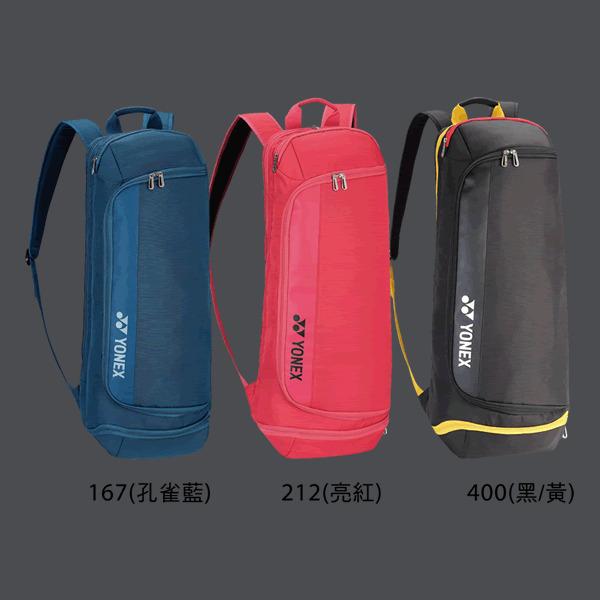 YONEX BA82014EX 長型後背包 YONEX,BA82014EX