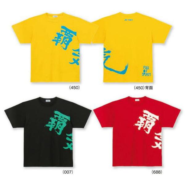 零碼出清 YONEX 16157 受注會限定文化衫 YONEX,16157,受注會限定,文化衫,零碼出清
