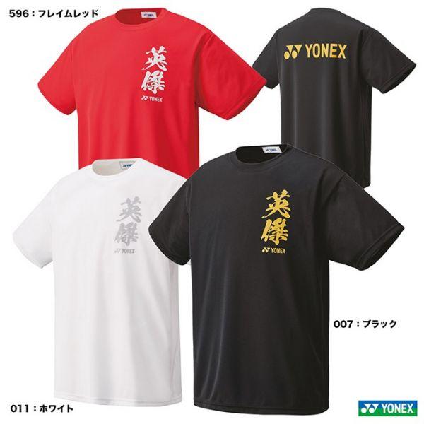 零碼出清 YONEX 16463Y 受注會限定文化衫 YONEX,16463Y,受注會限定,文化衫,零碼出清