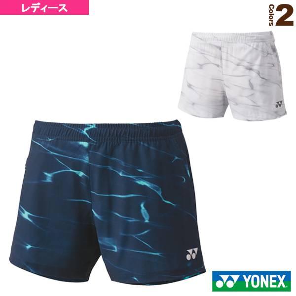 YONEX 25040 運動短褲 (女) YONEX