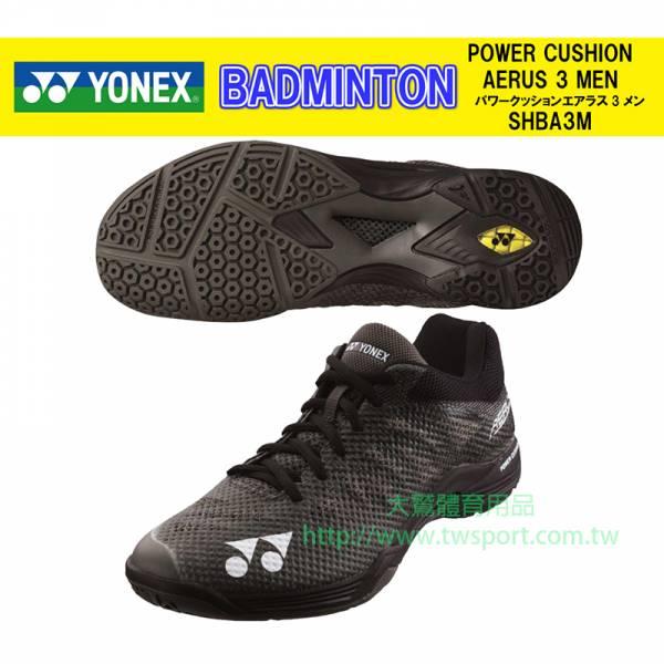 YONEX POWER CUSHION AERUS 3 男羽球鞋(黑) YONEX,A3M,羽球鞋,男款