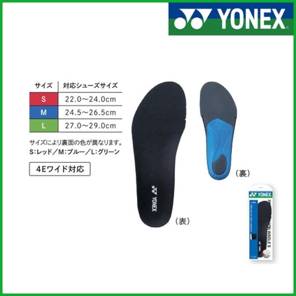 YONEX AC-194 羽網球鞋鞋墊 YONEX,AC-194,羽網球鞋鞋墊