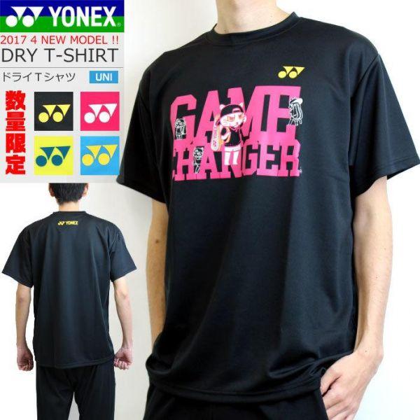 零碼出清 YONEX 16306Y 受注會限定文化衫 YONEX,16306Y,受注會限定,文化衫,零碼出清