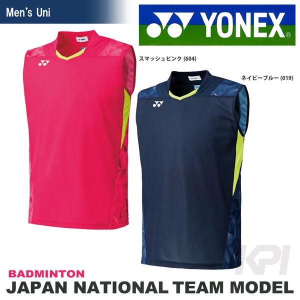 YONEX 12118 日本隊運動比賽服 (男/無袖) YONEX,12118,JP,男,運動上衣