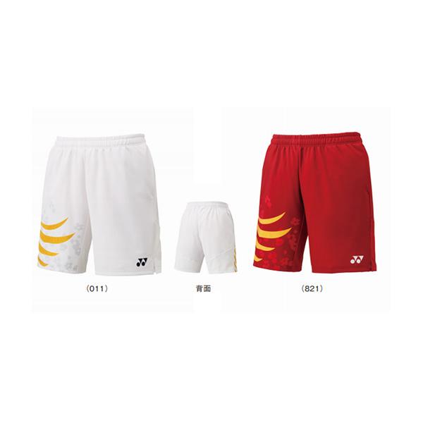 YONEX 15096EX 日本國家隊短褲 (男/中性) YONEX,15096EX,運動短褲