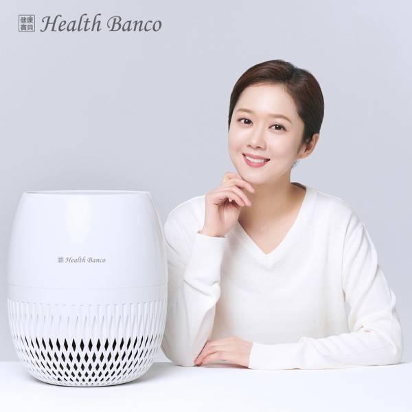 Health Banco 空氣清淨機鑽石機 小坪數空氣清淨機 小型空氣清淨機 桌上空氣清淨機 Health Banco 鑽石機