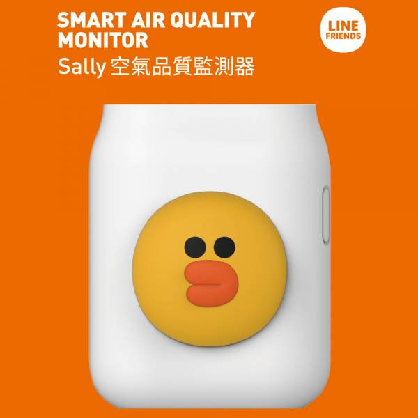 LINEFRIENDS 空氣品質監測器(熊大) LINEFRIENDS 空氣品質監測器 熊大 莎莉