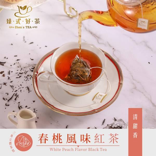 春桃風味紅茶(10入/袋) 臻式好茶 蜜桃 春桃 白桃 紅茶 肯亞 斯里蘭卡 高山紅茶 低熱量 創意飲品 特選