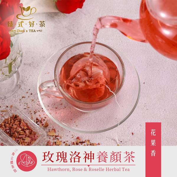 玫瑰洛神養顏茶(10入/袋) 臻式好茶 玫瑰花 玫瑰 洛神 微酸 放鬆 純天然 養生 無咖啡因