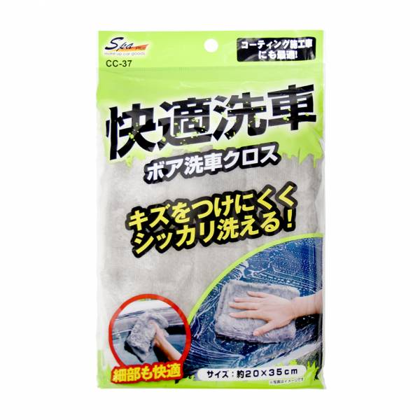 【WAKO】CC-37 快適柔軟洗車布 抹布,洗車抹布,吸水布,汽車美容,汽車美容,洗車用品,汽車百貨,百貨批發