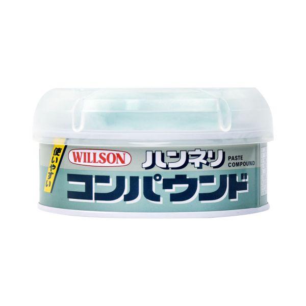 【WILLSON】01211 汽車特上巴西黃金棕梠蠟(潑水持久配方)160g