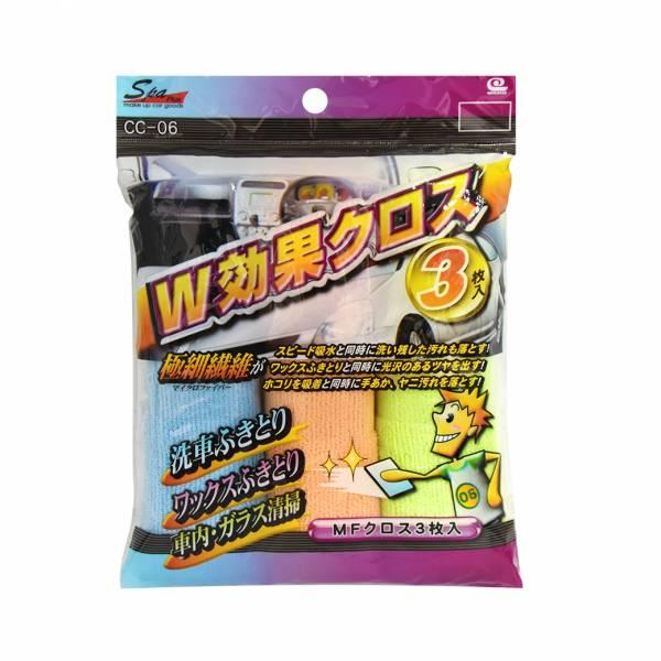 【WAKO】CC-06 MF三色洗車布(3入) 抹布,洗車抹布,吸水布,汽車美容,汽車美容,洗車用品,汽車百貨,百貨批發