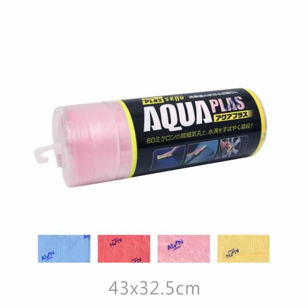 【AION】AQUA PLAS超吸水抹布鹿皮 43x32.5cm-4色 汽車百貨,吸水布,吸水巾,露營