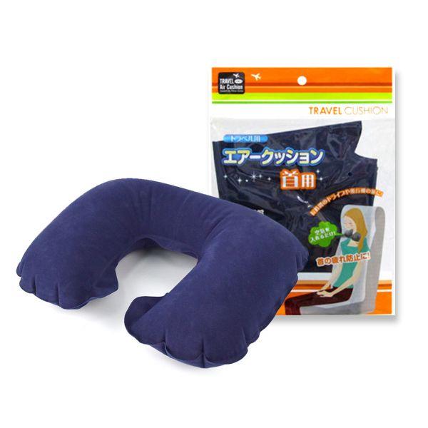 【YL】E81599 護頸空氣枕 U型枕,頭枕,枕頭,駕駛座枕頭,護頸枕,車用頭枕,百貨批發