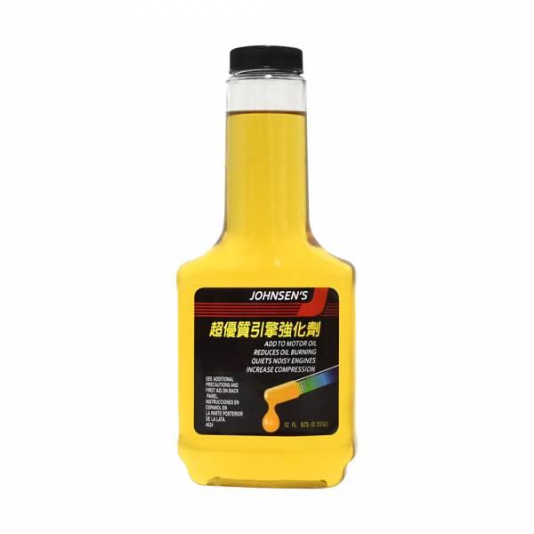 【JOHNSEN'S】4624 超優質引擎強化劑 355ml 油精,汽車保養,引擎保養,化工保養,汽車機油,汽車百貨,百貨批發