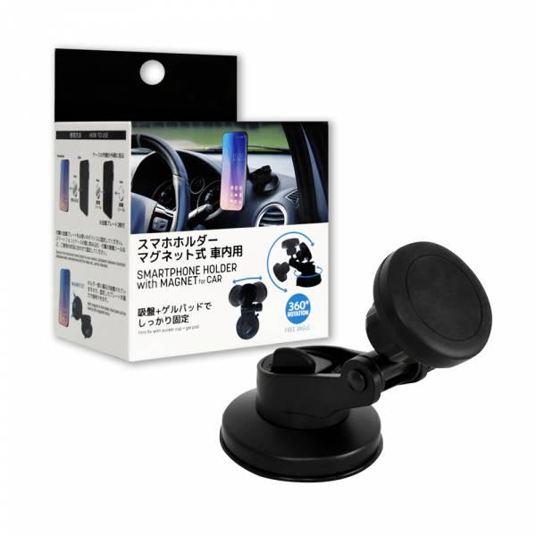 【Light up】E76025 車用儀錶板手機架-磁吸式 磁吸式,磁吸,手機架,車用,車用手機架,磁吸手機架