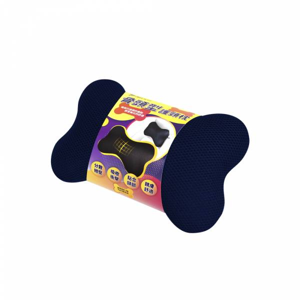 【POWER】SR-622-1 扁骨頭護頸枕-深藍 頭枕,枕頭,駕駛座枕頭,護頸枕,車用頭枕,百貨批發