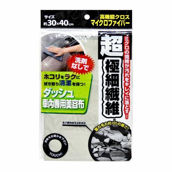 【Light up】E63290 超極細纖維車內專用抹布 抹布,抹布批發,洗車抹布,纖維抹布