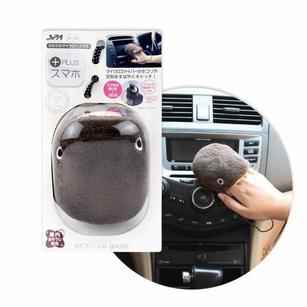 【WAKO】D-20 鯊魚超柔除塵布套-咖啡 清潔灰塵,掃灰塵,除塵,除塵布,除塵抹布
