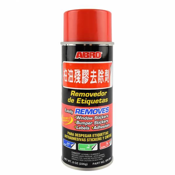 【ABRO】SR-200 柏油殘膠去除劑(8 OZ)