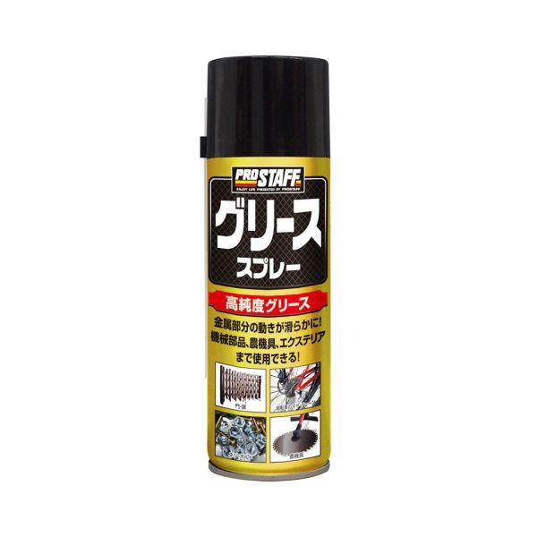 【ProStaff】D-66 長效性防鏽潤滑劑