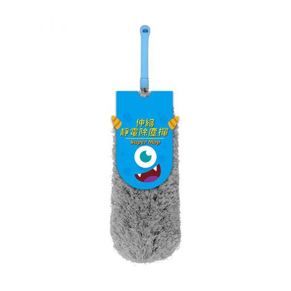 【POWER】PW-916伸縮靜電除塵撣 灰色 除塵撣,靜電撣,清潔灰塵,掃灰塵,雞毛撣子,雞毛撢子