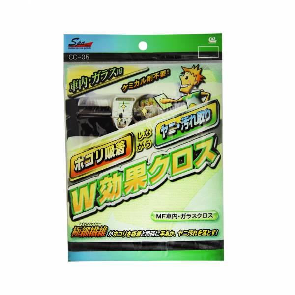 【WAKO】CC-05 擦拭布(車內玻璃專用) 抹布,洗車抹布,吸水布,汽車美容,汽車美容,洗車用品,汽車百貨,百貨批發