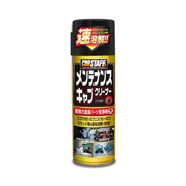 【ProStaff】D-69 超強力引擎部品清潔劑