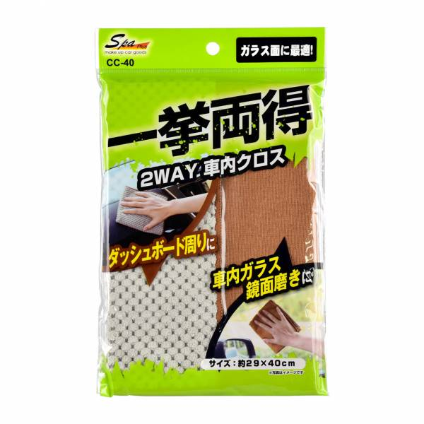 【WAKO】CC-40 一舉二得雙功能除塵布 清潔灰塵,掃灰塵,除塵,除塵布,除塵抹布