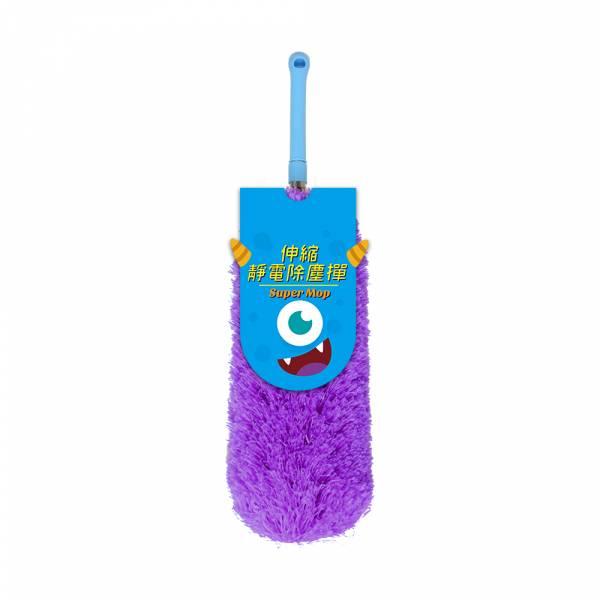 【POWER】PW-919伸縮靜電除塵撣 紫色 除塵撣,靜電撣,清潔灰塵,掃灰塵,雞毛撣子,雞毛撢子