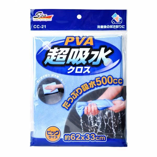 【WAKO】CC-21 PVA超級吸水擦拭布 抹布,洗車抹布,吸水布,汽車美容,汽車美容,洗車用品,汽車百貨,百貨批發