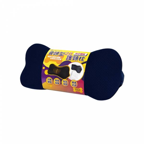【POWER】SR-621-1 骨頭型2.0 3D立體護頸枕-深藍 頭枕,枕頭,駕駛座枕頭,護頸枕,車用頭枕,百貨批發