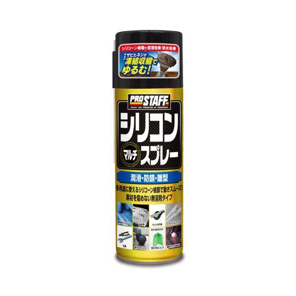【ProStaff】D-70 專業矽質潤滑劑
