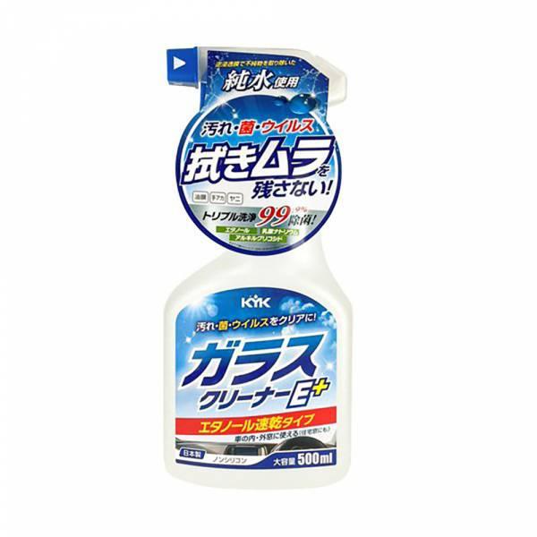 【KYK】22-022 玻璃除菌油膜清潔劑E+