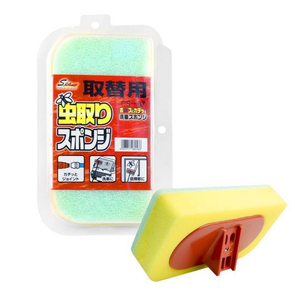 【WAKO】CS-67 洗車替換海棉