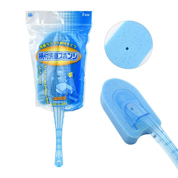 【WAKO】E-026 洗車海綿附透明柄 洗車海綿,清潔海綿,汽車美容,洗車用品,汽車百貨,百貨批發