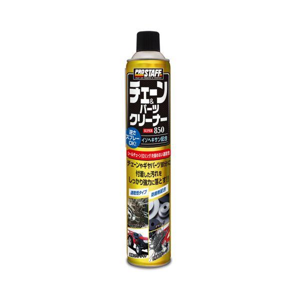 【ProStaff】D-73 速乾式金屬零件清潔劑